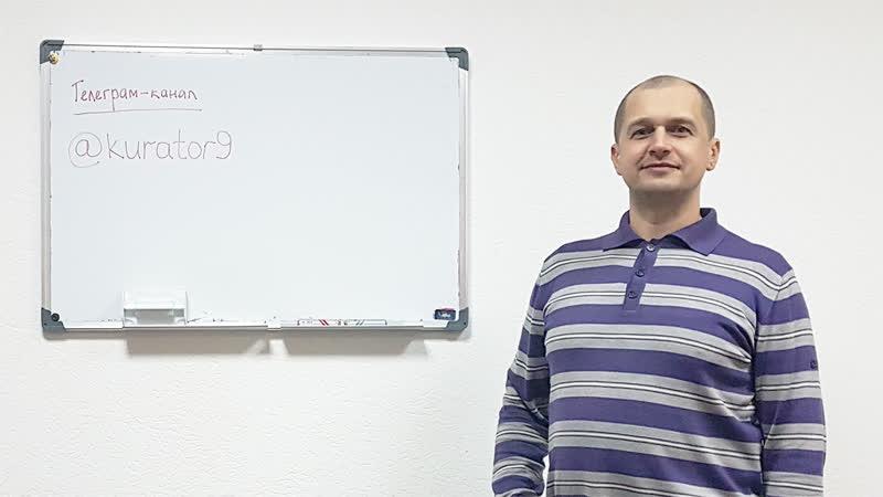 Александр Стрельченя: с нелюбимой работы на любимую за 2 недели. Проект «Куратор».
