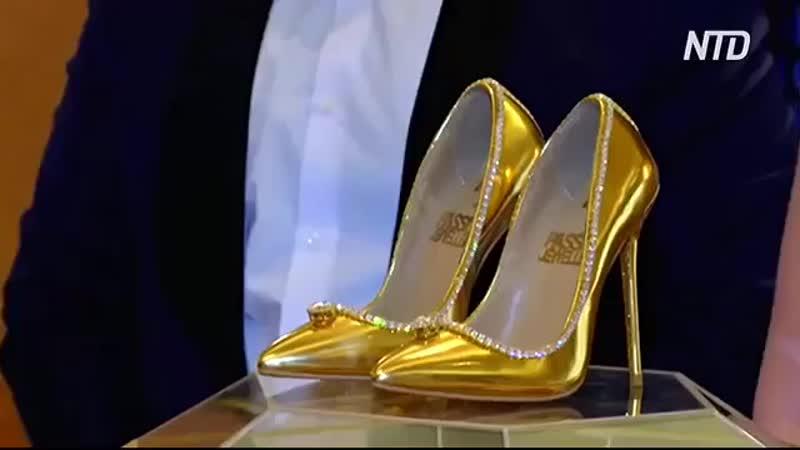 Самые дорогие туфли на свете. Круто или бред
