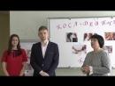 Конкурс Коса-девичья краса на факультете психологии и дефектологии