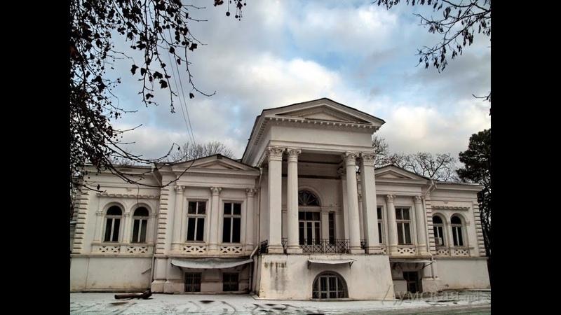 Старинные имения Одессы