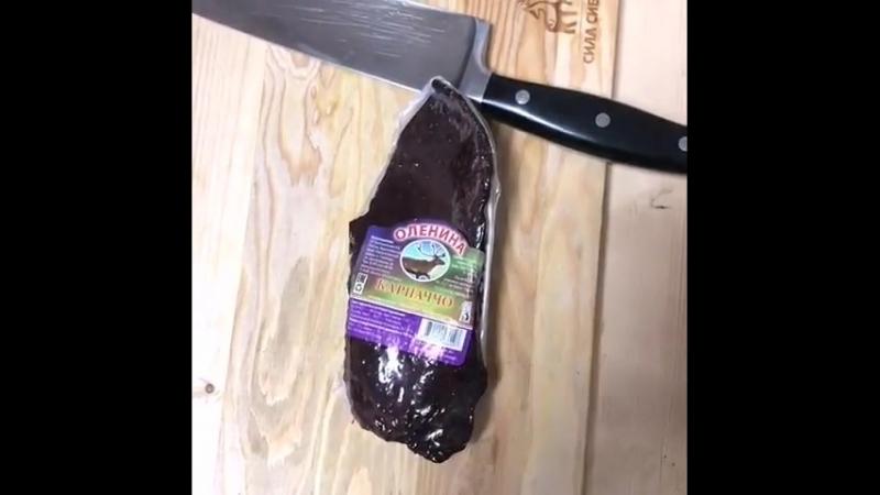 Карпаччо из оленины, хит продаж 🏆 Листайте обзор 👉 🏷️ Покупайте у нас, кстати сейчас акция цена 1305р за кг 📲 7(903) 174-38-70