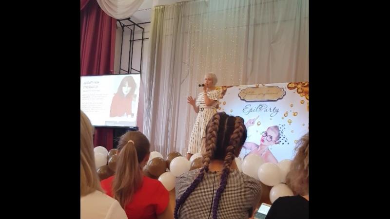 Спикер Светлана Дергунова 20 мая EpilForum для мастеров депиляции и EpilParty чемпионат Victoriasprofessional.
