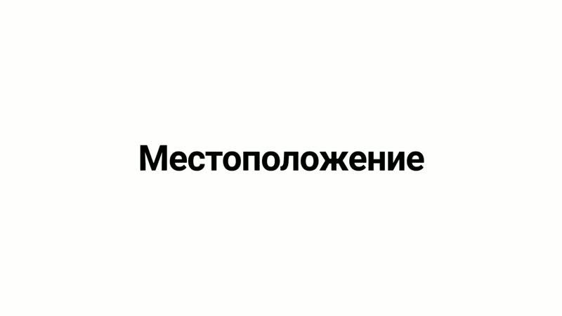 QUIK_20181004_161016.mp4