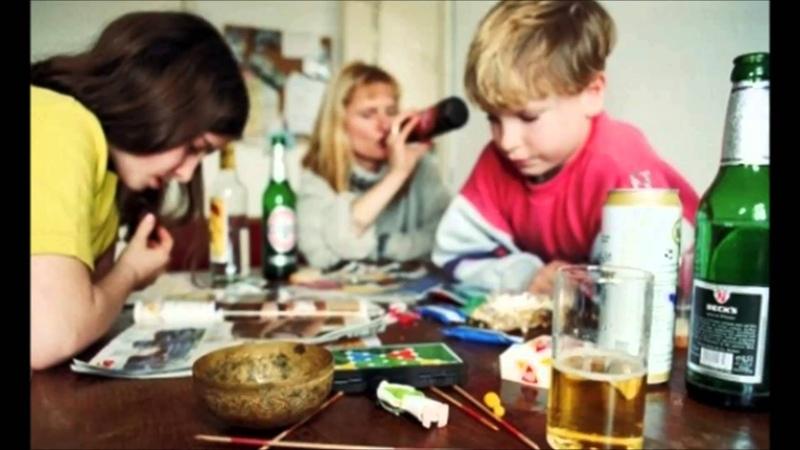 Почему Я Родился В Семье Алкоголиков