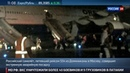 Новости на Россия 24 Яркая вспышка и пожар шасси пилоты спасли лайнер с горящим двигателем