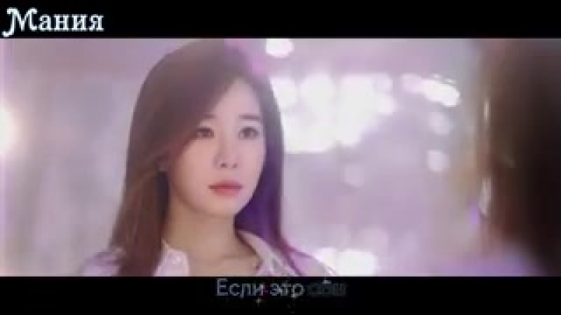 [Мания]CHANYEOL PUNCH - Stay With Me (OST Токкэби) рус. караоке.mp4