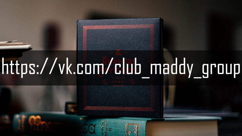 AKKELIAN ENVELOPES (vk.com/club_maddy_group)