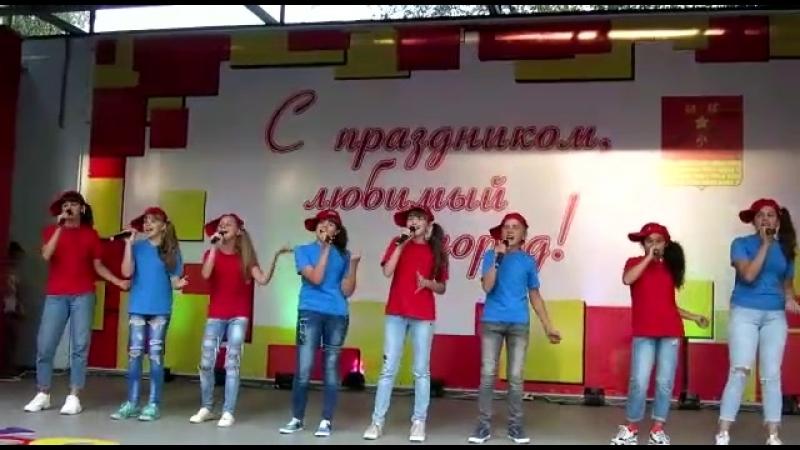 Будем вместе выступление на День Богородского края в нашем городе