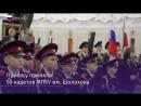 Юные кадеты принесли торжественную клятву в Музее Победы