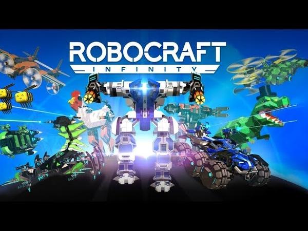 LIVE Robocraft Infinity лучше и дешевле чем Кроссаут