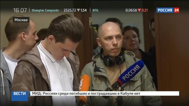Новости на Россия 24 • Суд присудил победу Усманову в споре с Навальным