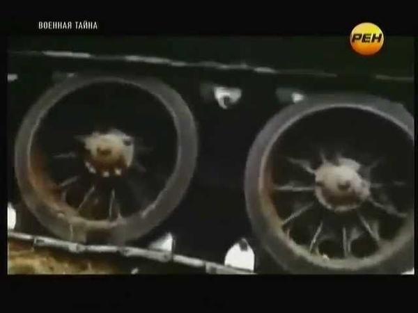 Военная тайна-Битва за Ростов на Дону