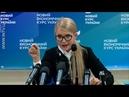 У Порошенка просте розділення: він – «патріот», решта – «руки Кремля», - Ю.Тимошенко