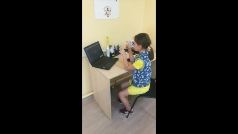 Бабаева Каролина Уровень Big Friends Ментальный счет 30 примеров на ск. 0,7 сек. стих.