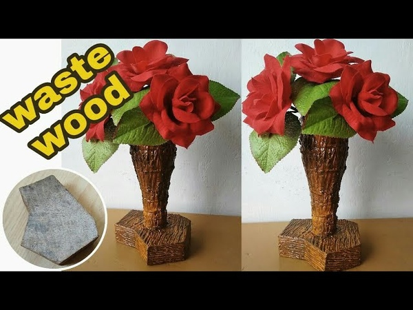 How to make wooden style flower vase very easy