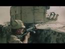 Афганистан - Пришел приказ. Афганский излом