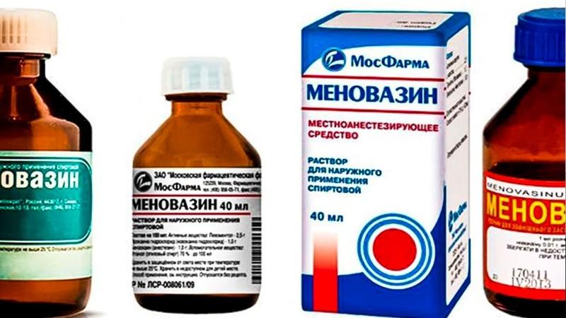 Меновазин стоит КОПЕЙКИ, а Лечит 13 БОЛЕЗНЕЙ!
