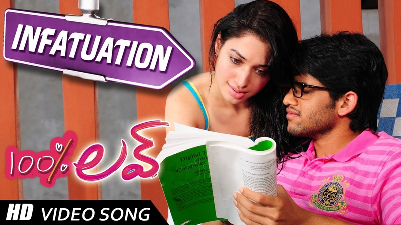 Infatuation Video song || 100 % Love Movie || Naga Chaitanya, Tamannah