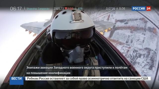 Новости на Россия 24 Летчики ЗВО оттачивают мастерство в учебных полетах