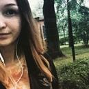 Александра Царева фото #5
