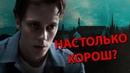 КАСЛ-РОК - Обзор 1 сезона   Почему сериал настолько хорош?