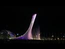 Поющие фонтаны в Олимпийском парке. Марк Бернас
