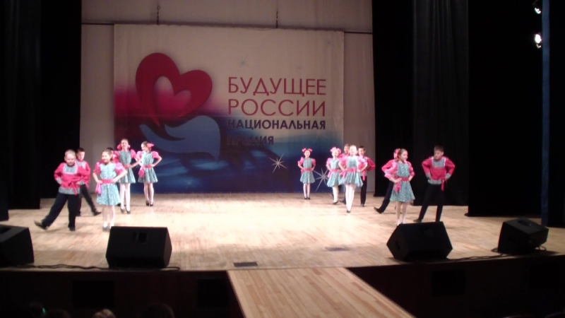 Барыня(Будущее России Национальная премия 26.05.2017)