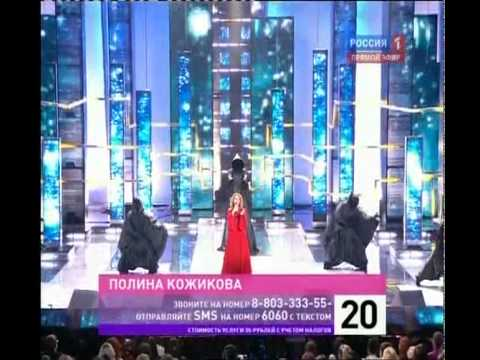 Евровидение 2010 отборочный тур; otbor Evrovidenie