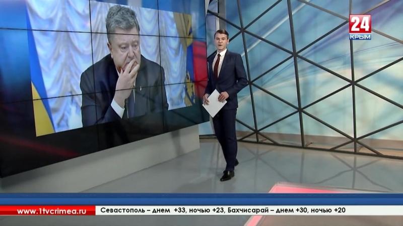 План Порошенко по возвращению полуострова – фикция, - Общественная палата Крыма