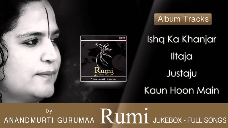Sufi Music | Mevlana Jalaluddin Rumis Poetry
