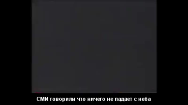 Terminal City Ricocheet (rus)