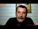 Владимир ВиноградовСтримТемаКак я ездил в Украину18