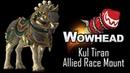 Kul Tiran Allied Race Mount