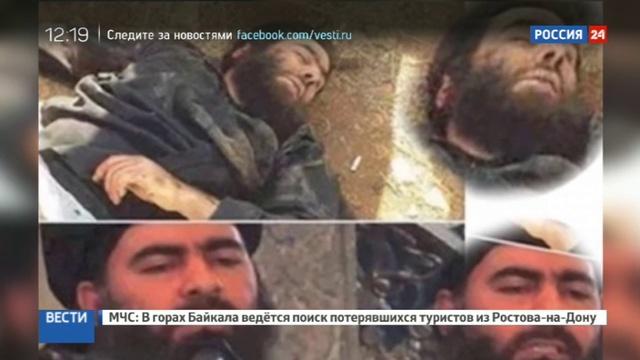 Новости на Россия 24 • ИГ официально объявило о гибели своего главаря