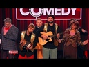 Comedy club развод евгения петросяна и елены степаненко премьера в камеди клаб