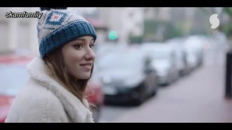 Skam France. Сезон 1 Серия 8 Часть 1 (Съехать с катушек). Рус. субтитры