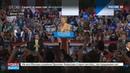 Новости на Россия 24 У помощников Хиллари Клинтон украли ноутбуки с секретной информацией