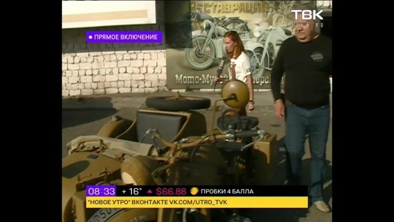 20-08 Музей мотоциклов