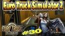 Euro Truck Simulator 2 30 Как перевозить очень тяжелые грузы на слабом грузовике update 1 32