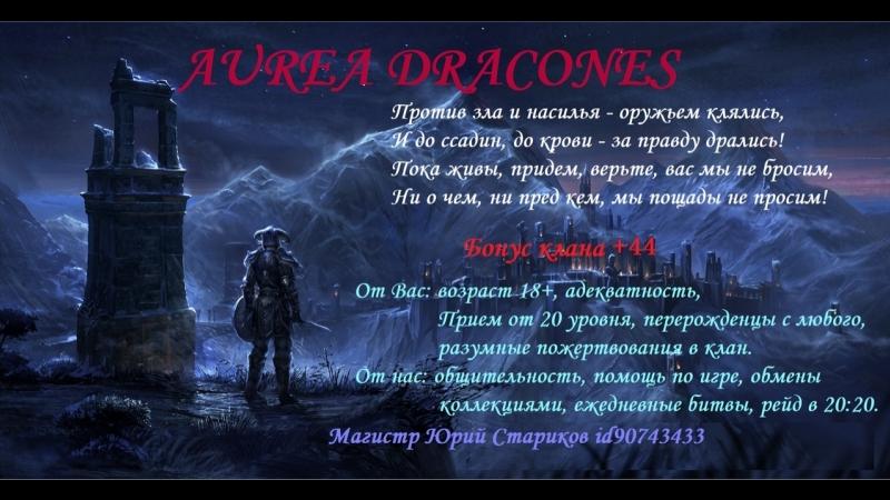 Мучаем Тору)