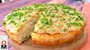 Крутой Закусочный Пирог, Это Просто Целый Обед