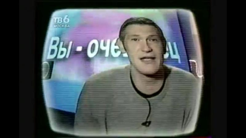 Новый год 1999-2000