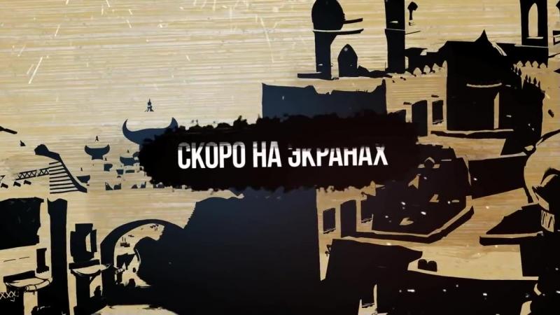 Аладдин Гая Ричи в переводе Гоблина