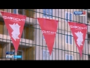 Турнир ПЛХЛ Кубок Рисан на ледовой арене ЖК Фаворит.