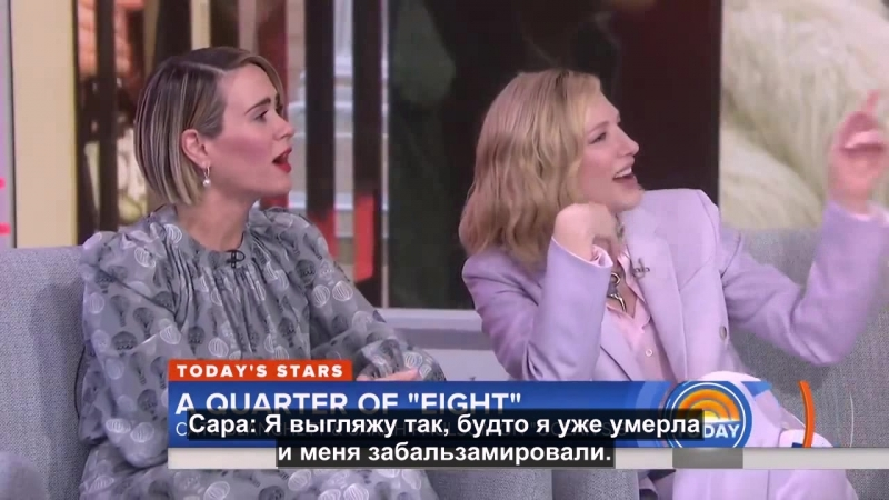 Sarah Paulson And Cate Blanchett Talk About 'Ocean's 8' And Make Hoda Lose It _ TODAY rus sub