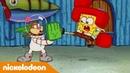 Губка Боб Квадратные Штаны | 1 сезон 14 серия | Nickelodeon Россия