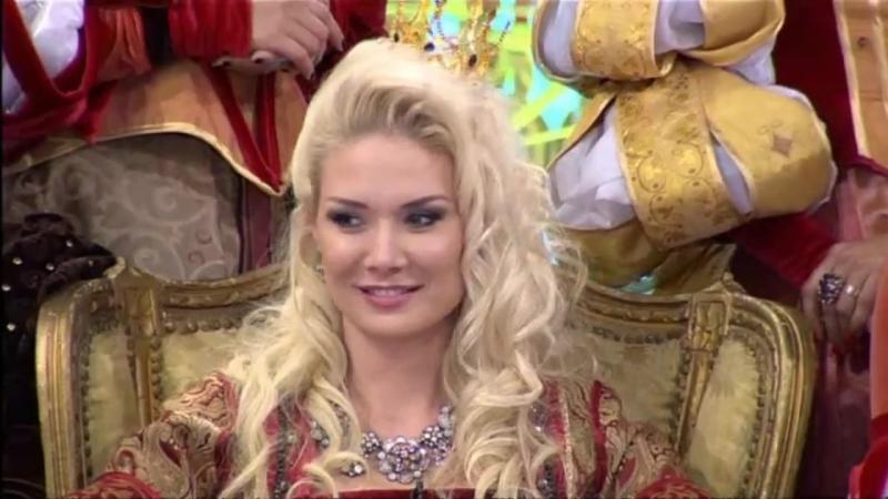 Kaip princesė Natalija su Bjauriu charakteriu jaunikio ieškojo