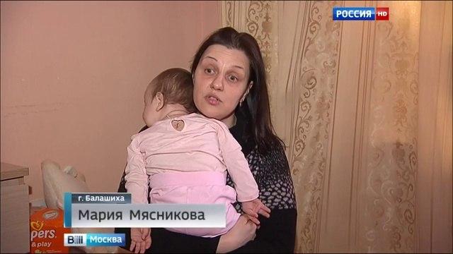 Вести Москва • Жемчужина Виктории мытарства балашихинских дольщиков продолжаются