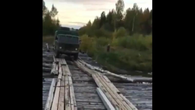 Пиц, убили нах! Россия - страна древних традиций дороги и дураки.