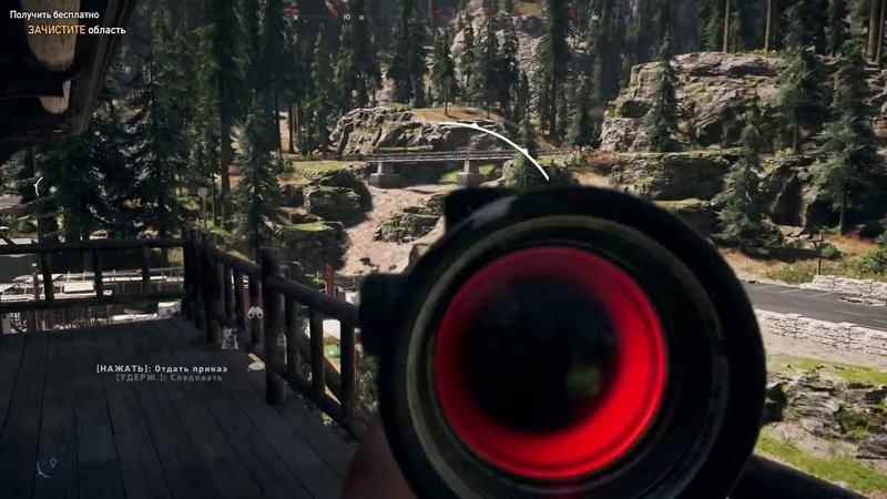 Прохождение Far Cry 5 — Часть 8 Быть сильными